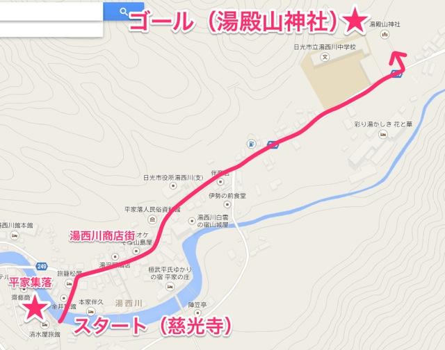 140816_yunishigawa-shishimai_55