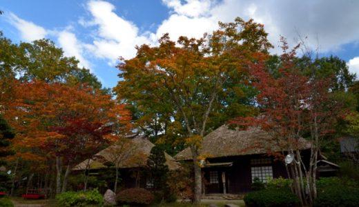 【湯西川温泉の紅葉2014】平家の里や水の郷の紅葉もお見逃しなく