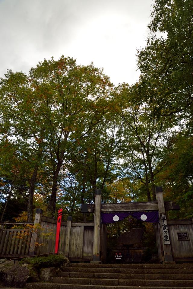 141022 yunishigawa koyo2014 08
