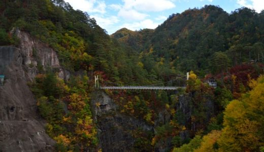 【川俣 瀬戸合峡の紅葉2014】見頃です。週末はカメラをもって栗山へ