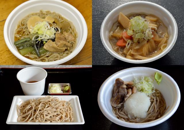 Okukinu kawamata soba2014 32