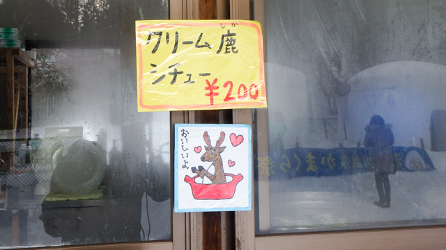 Kamakura2015 189
