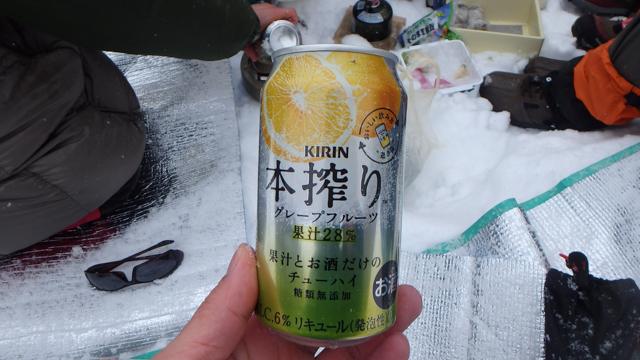 Nikko kayabocchi2015 35