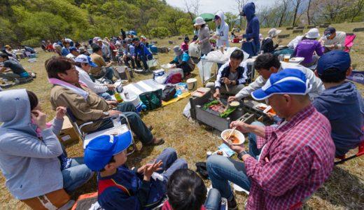 【ビーフピア栗山】5/3(祝) 月山・ヤシオツツジパラダイスで花見バーベキュー。手ぶらでもOK
