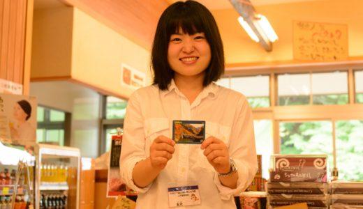 三河沢ダムカードの配布場所が「湯西川水の郷」に。休日もGETできる!