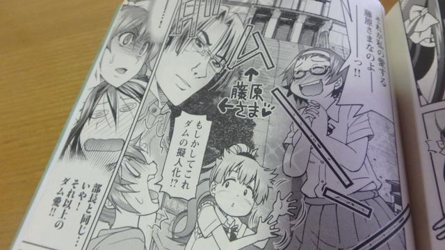 Morimizu2015 05