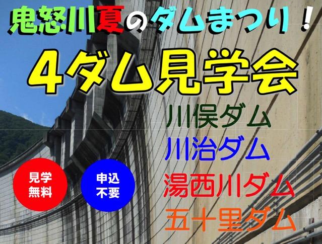 Morimizu2015 06