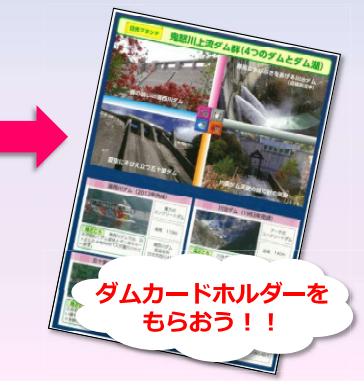 Morimizu2015 07