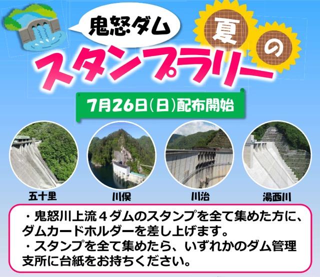 Morimizu2015 08