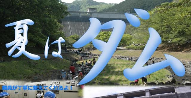 Morimizu2015 09
