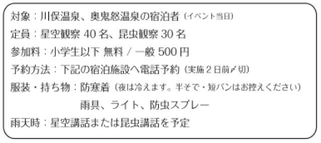 Yagaijyugyo 06