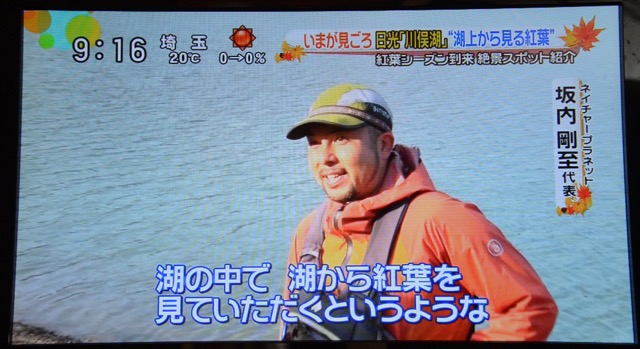 Kawamatako 06