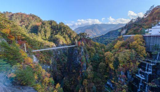 【川俣温泉 瀬戸合峡の紅葉】美しい紅葉をほぼ渋滞なしでゆったり味わえる名所
