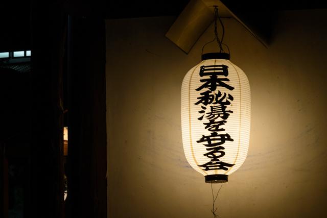 tairanotakafusa_06
