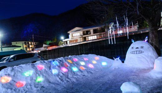 【湯西川温泉かまくら祭2016② 写真レポ編】後半戦突入!スノ―フェスティバル好評開催中!