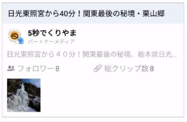 co-trip_01