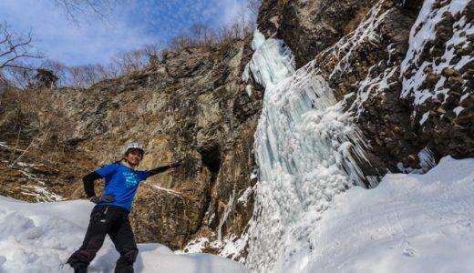 新発見!栗山・月山にある隠れ氷爆「夫婦滝(雄滝)」がすさまじかった