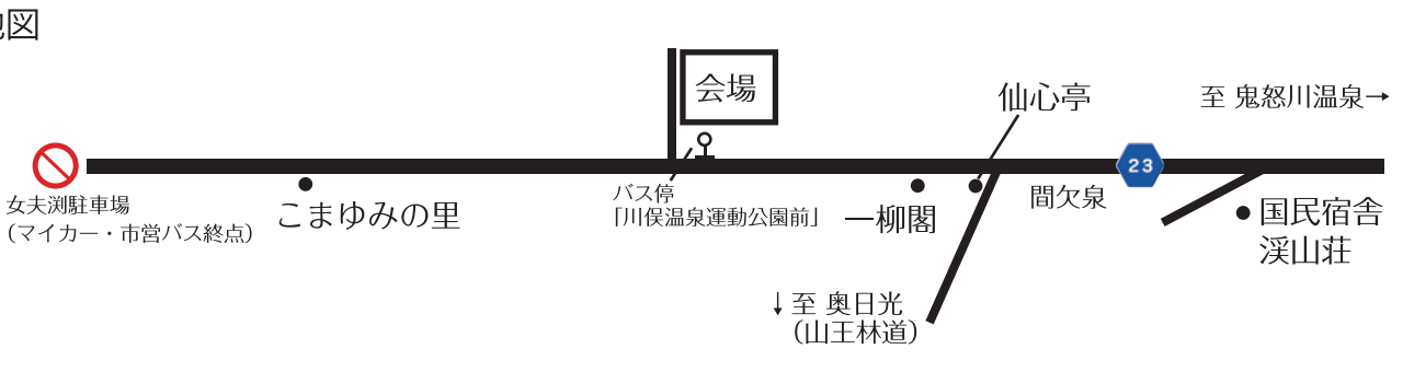 keiryutsuri_07