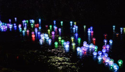 【湯西川温泉 心かわあかり】  2019年6/28〜30、7/20~8/1 清流湯西川を7色に彩るイルミネーション・ショー