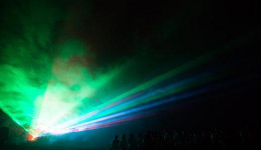 【湯西川温泉 オーロラファンタジー】天空に広がる湯西川幻想<8/5〜8/24>