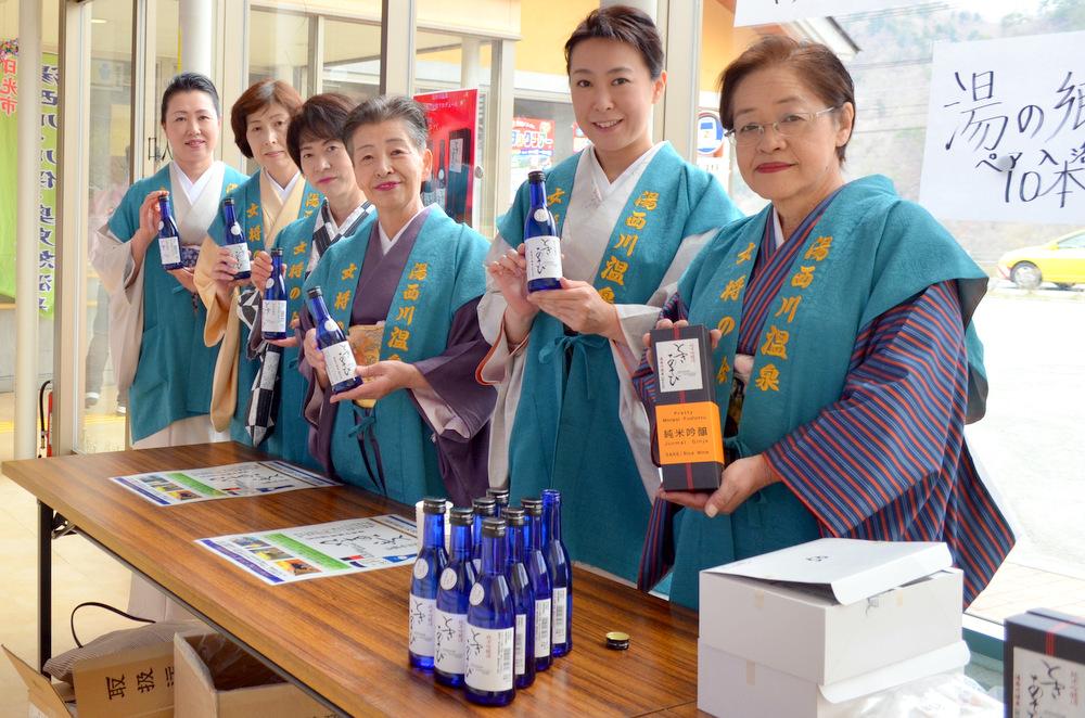 「湯西川オリジナル日本酒」ついに発売!女将がお酒に込めた願いとは?