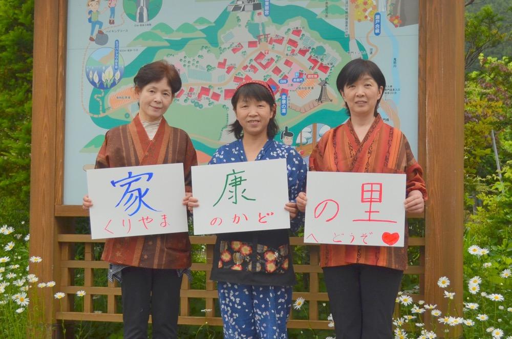【6/1〜6/30】家康の里民宿「土呂部高原 ワラビ採り体験付 宿泊プラン」がはじまります