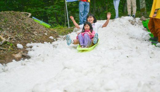 【奥鬼怒・川俣温泉 夏の雪あそび】6/23〜24、6/30〜7/1 夏なのに天然の雪!家族で遊ぼう!
