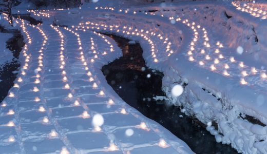 【湯西川温泉 イベント特集】年間100日以上!主要イベントの魅力がざっくりわかります