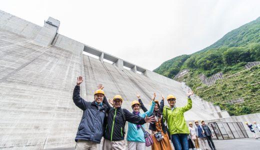 ツアーでは湯西川ダムの真下に
