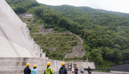 湯西川ダム見学