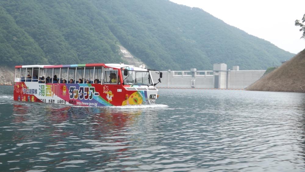 湯西川温泉 水陸両用バス