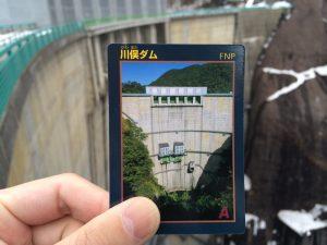 川俣ダムカード