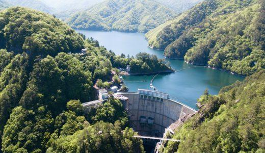 【川俣ダム】景勝地 瀬戸合峡と調和する、美しいアーチボディ