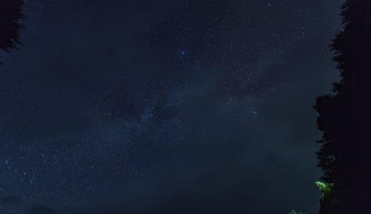 夜の星は泣けるほどキレイです