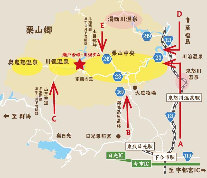 瀬戸合峡 マップ