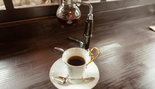 【こころ上村】 湯西川でサイフォン式コーヒー 昭和レトロなカフェ