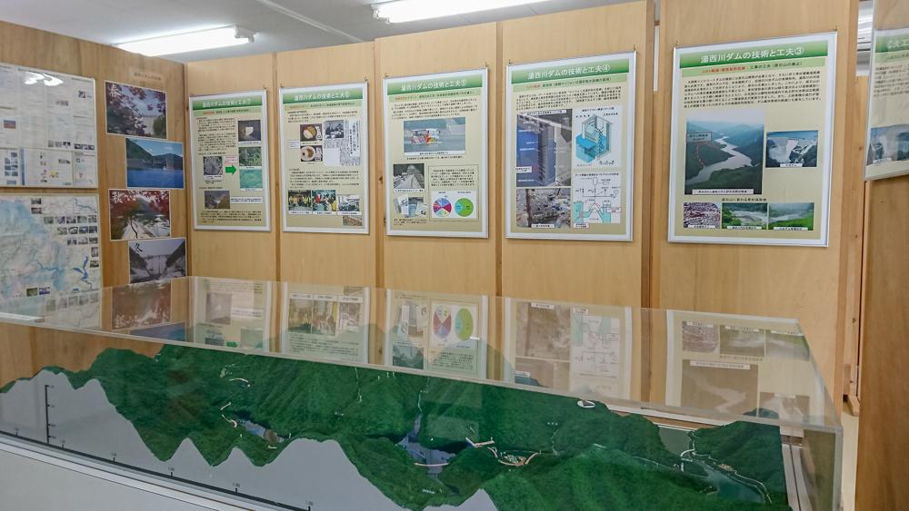 湯西川ダム資料館