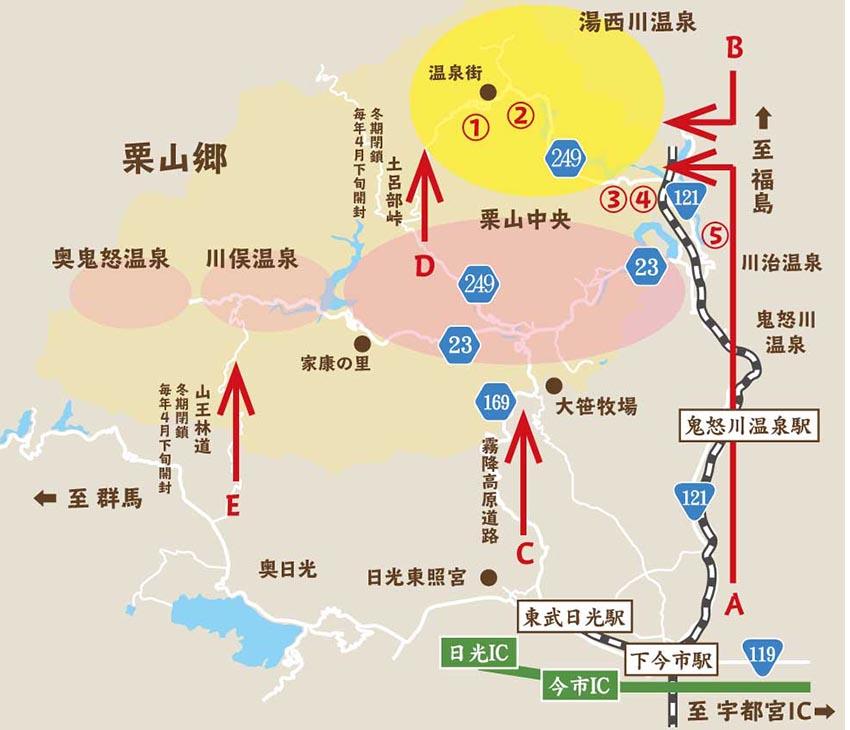 湯西川温泉 紅葉マップ
