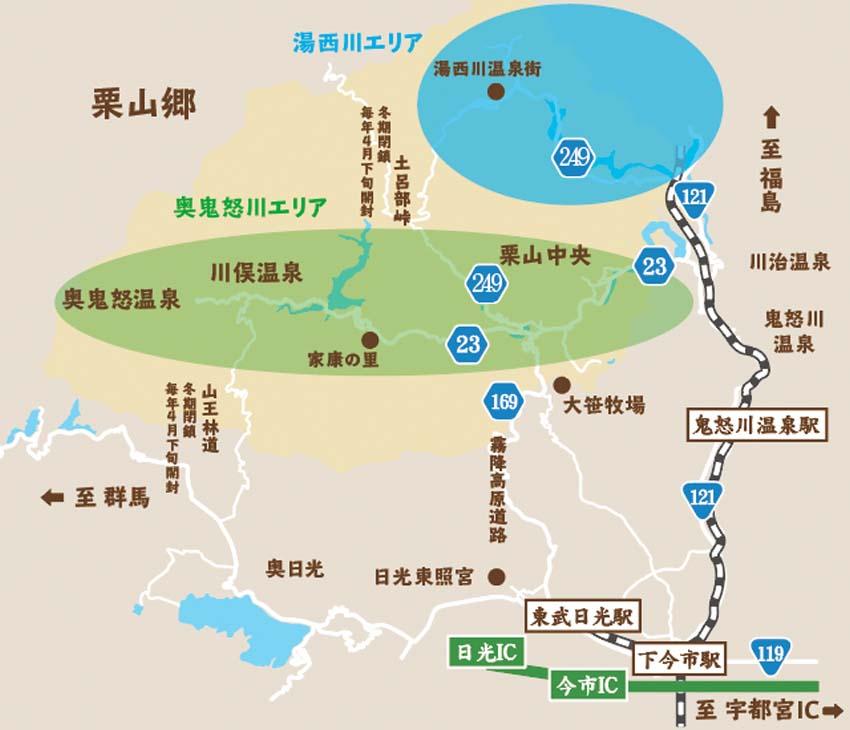 栗山郷全体マップ
