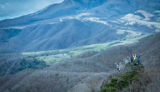 【日光・夫婦山(めおとやま)登山】雄大な日光連山の眺望&ダム見花見OK トレッキング