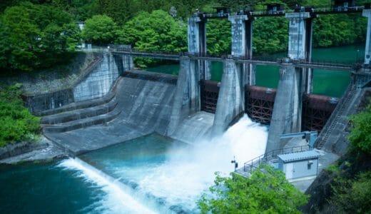 【小網ダム】川治温泉の玄関で駅近。カヌー体験も人気