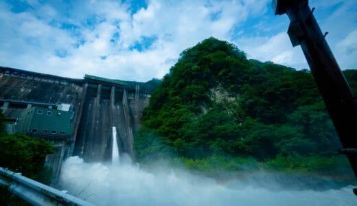 【栗山周辺のダム(全10カ所)】 重力・アーチ・アース・ロックフィルが勢揃い