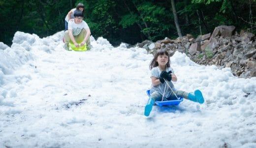 【奥鬼怒・川俣温泉 夏の雪あそび】7/6〜7/7 夏なのに天然の雪!家族で遊ぼう!
