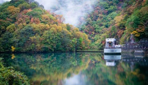 【土呂部ダム】新緑・紅葉・雪景色・・・控えめでもなかなかの写真映え